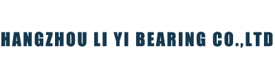 hub bearing factory-Hangzhou Li Yi Bearing Co.,Ltd
